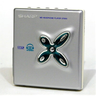 SHARP MD-ST880-S